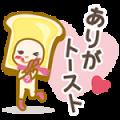 【無料スタンプ】コラボ★GU×ダジャレンジャー