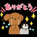 【無料スタンプ】ファンケル×もじじ コラボスタンプ