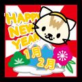 【LINEスタンプ】温泉ねこ【1月〜2月】