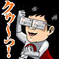 【無料スタンプ】楽天カードマン