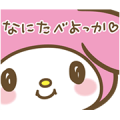 【LINEスタンプ】ぽちゃっと動く! マイメロディ