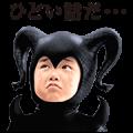 【無料スタンプ】菌の親子「ビッグベン&リトルベン」