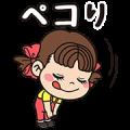 【無料スタンプ】不二家洋菓子店×ペコちゃんスタンプ