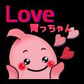 【LINEスタンプ】Love・胃っちゃん