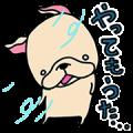 【無料スタンプ】フレブルちゃん はじめてのバイト編