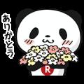 【無料スタンプ】お買いものパンダ