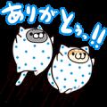 【無料スタンプ】「カルピスウォーター」×もふ屋コラボ