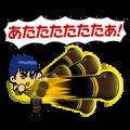 【無料スタンプ】北斗の拳×レンジャーコラボレーション