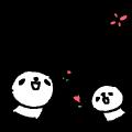 【LINEスタンプ】わさわさパンダたち Panda