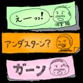 【LINEスタンプ】手書きのメッセージ