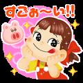 【無料スタンプ】LINE バブル2 x ペコちゃんコラボ