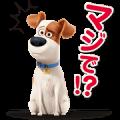 【無料スタンプ】ペット