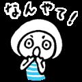 【無料スタンプ】ベイクルーズのスタンプ8種類♪