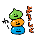 【LINEスタンプ】カナヘイx星のドラゴンクエスト★動く喋る