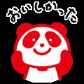 【無料スタンプ】わりと使えるアジパンダ【お料理編】