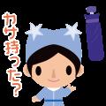 【LINEスタンプ】雨ふりのスタンプ