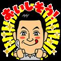 【無料スタンプ】「クックドゥ®」ぐっさんLINEスタンプ