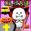 【LINEスタンプ】動くハロウィン! 秋冬コレクション
