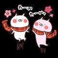 【無料スタンプ】キリン×うさまる コラボスタンプ