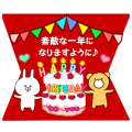 【LINEスタンプ】動く♪ 誕生日 & おめでとう& ありがとう③