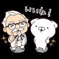 【無料スタンプ】カーネルの限定コラボスタンプ