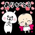 【無料スタンプ】ゆるうさぎ × チョコラ♥ベイベー