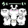 【無料スタンプ】うさぎ&くま100%と仲間達