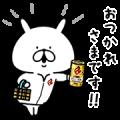 【無料スタンプ】ファイア×ゆるうさぎコラボスタンプ