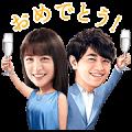 【無料スタンプ】山本美月&斎藤工 澪パスタンプ 第3弾